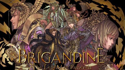 ファンタジー×国取りシミュレーション「ブリガンダイン ルーナジア戦記」がSwitchで本日発売!