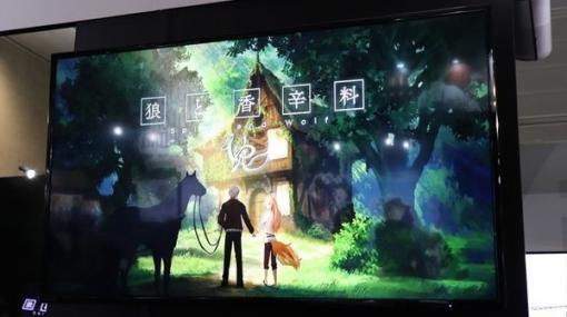 現実世界に戻ってこれなくなりそうな『東京クロノス』『狼と香辛料VR』を体験できるMyDearestブース【TGS2019】