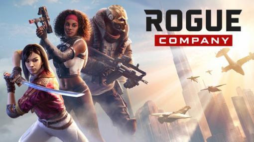 三人称視点の戦術アクションシューター『Rogue Company』クローズドベータ開始