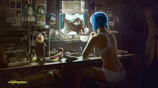 『サイバーパンク2077』では性器のサイズを設定可能。アダルトな描写にも深く切り込む大人向けゲームの様相が明らかに