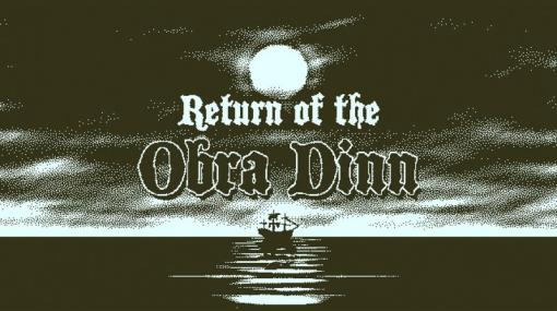 本格的な推理アドベンチャー「Return of the Obra Dinn」、PS4/Xbox One/Switch向けに今秋発売決定!
