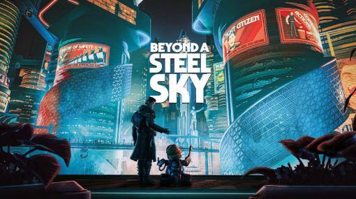 サイバーパンク・スリラー「Beyond a Steel Sky」がApple Arcade向けに配信――Beneath a Steel Skyの続編