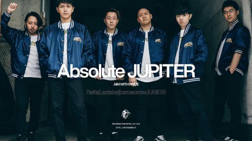 """『VALORANT』日本最強『CS:GO』チーム""""Absolute""""がプロチームに加入。""""Absolute JUPITER""""として最新FPSで世界を目指す"""
