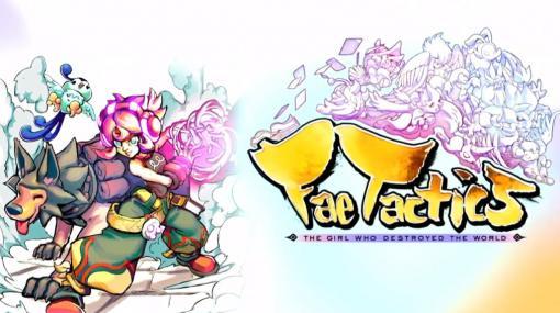 ターン制のシミュレーションRPG「Fae Tactics」が今夏にSteamでリリース