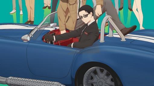 アニメ「富豪刑事」第3話以降の放送が延期に、4月23日から「つり球」を代替放送 - コミックナタリー