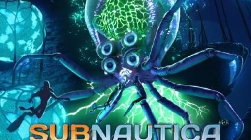 謎の海洋惑星に、1人取り残されたらどうする? 海が舞台のサバイバルアドベンチャー「Subnautica サブノーティカ」がPS Storeで34%オフ!セール期間は6月23日まで!