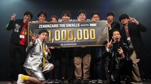 「ZENONZARD THE 5WALLS powered by RAGE」のイベントレポートが到着!8名のプレイヤーが最強AIを撃破