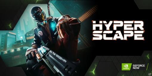 「GeForce NOW Powered by SoftBank」に「Hyper Scape Open Beta」など11タイトルが登場!