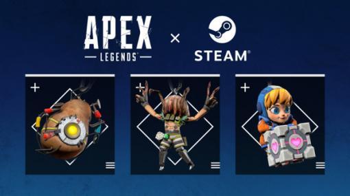 『Apex Legend』Steam版限定のキュートなガンチャームが公開!『Half-Life』『Portal』がモチーフ