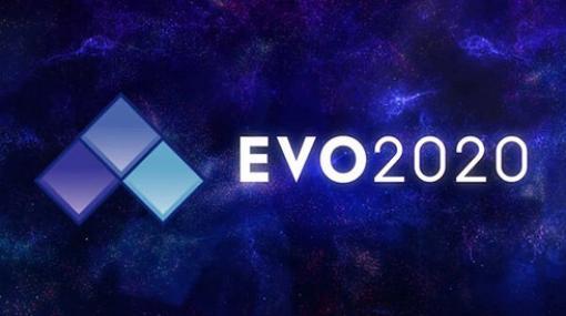 【悲報】格ゲーの世界大会「EVO Online」開催中止が発表…EVO運営関係者による未成年との性的関係が告発