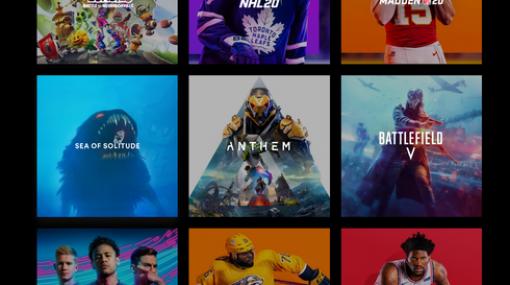 【朗報】EAさん「うちで買ったPS4ソフトは無料でPS5版にアップグレードします」