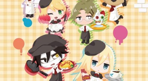 『殺戮の天使』のアプリゲーム『さつてんレストラン』が配信開始。プレイヤーは「店使(てんし)」となって、個性豊かな殺人鬼たちとレストランを経営するシミュレーション