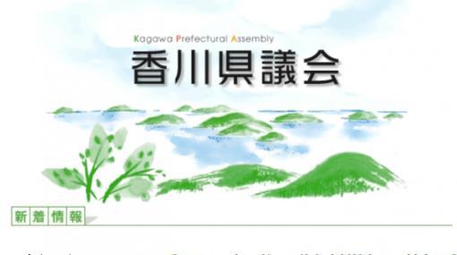 香川県議会、「ゲーム条例」香川弁護士会からの要求に回答 廃止をする「理由ない」 (1/2) - ねとらぼ