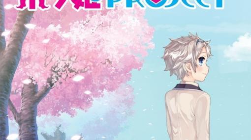 「ボク姫PROJECT」のサウンドトラックがNippon1.jpショップで発売!カラオケverを含めた全楽曲を網羅