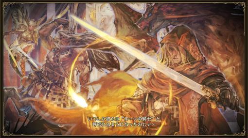 【PR】100人を超える騎士たちによる国取りシム「ブリガンダイン ルーナジア戦記」が本日発売。世界観からゲームシステムまで,気になる情報を総まとめ