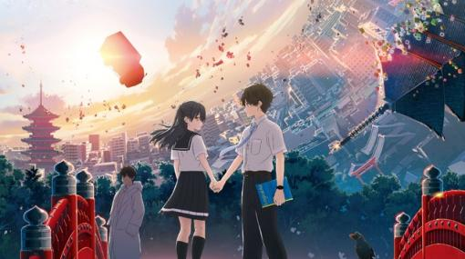 【ブログ】akinaki のJust Watched:伊藤監督の真骨頂「未来世界での恋愛ストーリー」が爽やかに描かれた『HELLO WORLD』