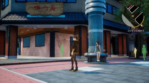 『Dusk Diver 酉閃町』PS4/Switch向けに本日発売。台湾・西門町を舞台にした、アニメ調の3Dアクションゲーム