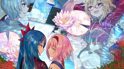「夢現 Re:Master」のその後を描くファンディスク「夢現 Re:After」が本日発売。両作品がセットになったPC/Switch向けバンドルパックも