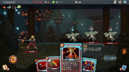 ローグライクカードゲーム「Slay the Spire」のiOS版が配信スタート。日本語ローカライズ済で価格は税込1220円