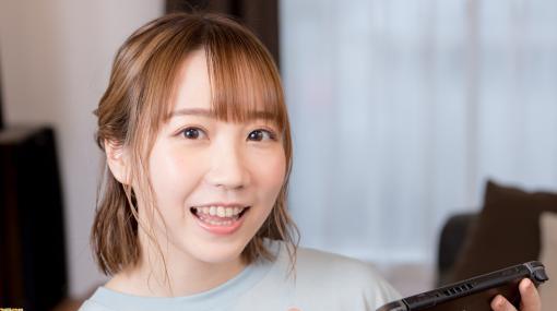 夏川椎菜さんが語るゲームへの愛。「指先ひとつで世界を救えるからゲームを好きになった」