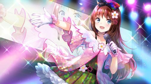 """PC/PS4/Switch向け""""ミュージックアクション""""「夢現Re:Idol 〜大鳥あいのキャラが主人公として薄すぎる件について」が本日発売"""
