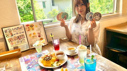 声優・篠原侑さんのおススメは? TVアニメ『社長、バトルの時間です!』のコラボカフェが開催中!