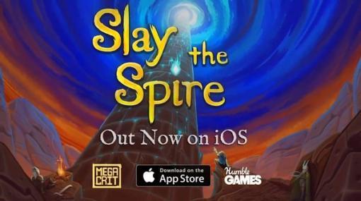 ローグライクカードゲーム『Slay the Spire』iOS版が1,220円で配信開始!