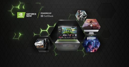 クラウドゲーミングサービス「GeForce NOW Powered by SoftBank」6月10日に正式サービス開始。無料のお試し期間も用意