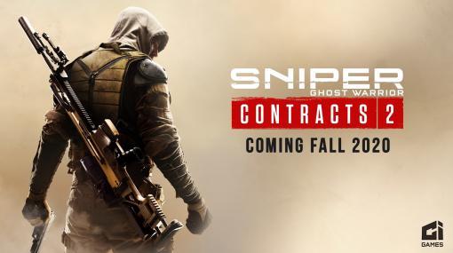 スナイパーアクションの続編「Sniper Ghost Warrior Contracts 2」がPC/PS4/Xbox One向けに今秋にもリリースへ