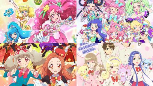『プリキュア』、『プリ☆チャン』、『アイカツ!』、『ミュークルドリーミー』……オトナも楽しめる女児向けアニメのススメ