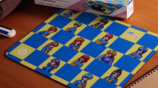 「ときめきメモリアル」PCエンジン版モチーフのマウスパッドがSteelSeriesから発売に