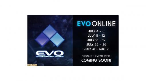 EVO Onlineの開催中止が発表。Joey Cuellar氏への申し立てを受け、各メーカーが参加を取り止め