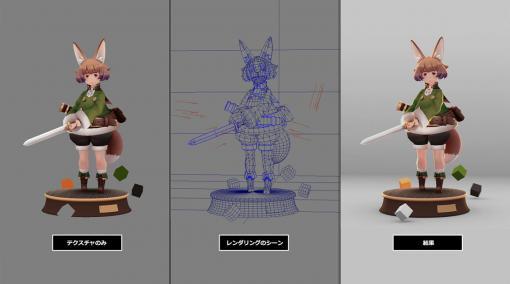 Mayaで始めるゲーム用ローポリキャラモデル 第6回:表情の作成/モデル作成の補足
