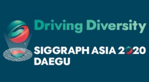 SIGGRAPH Asia 2020はバーチャル開催に