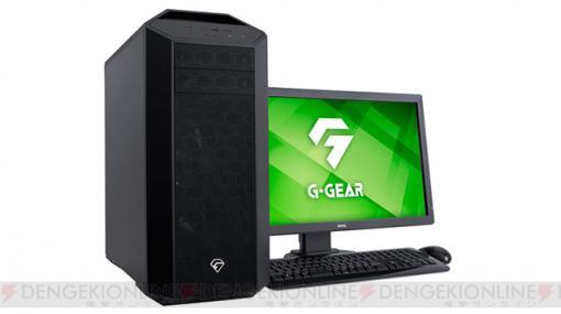 """3DCGソフトウェア""""ZBrush""""最適化PC、4モデル発売"""