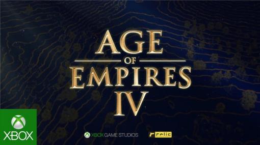 老舗RTSシリーズ最新作『Age of Empires IV』ゲームプレイトレイラー公開!【X019】