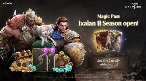 「マジック:マナストライク」に新たなマジックパス特典と新ユニットカード2枚が追加