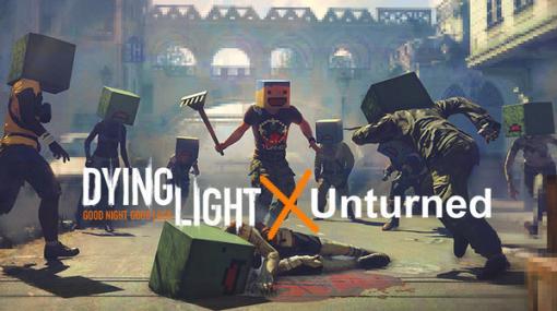 なんだか奴らの頭がローポリだぞ…?『Dying Light』×『Unturned』のコラボイベントが期間限定で開催