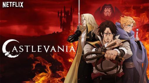 Netflixアニメ『悪魔城ドラキュラ -キャッスルヴァニア-』の第4シーズン制作発表。宿敵ドラキュラの死後を描く新展開を受け継ぐ続編