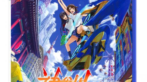 PS4『神田川JET GIRLS』情報まとめ。登場キャラやレースのトリック、ウェポンアイテムを掲載