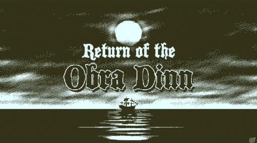 消えた乗員乗客60名の消息を探れ―「Return of the Obra Dinn」PS4/Switch/Xbox One向けに今秋登場!