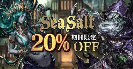 Switch版のダークアクションストラテジー「Sea Salt」が期間限定で20%オフ!