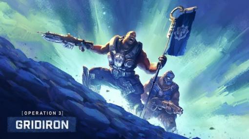 『Gears 5』Operation3が開幕―1ライフで相手陣地にフラッグをタッチダウン!新ルール「Gridiron」や新たなキャラやマップが登場