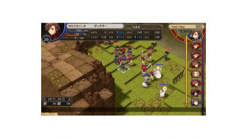 『リベンジ・オブ・ジャスティス』発売開始! 選択でストーリーが分岐していく戦略シミュレーションRPG