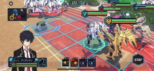 『リヴィジョンズ ネクストステージ』はアニメの延長線上で描かれるタクティクスバトルの魅力が詰まったRPG