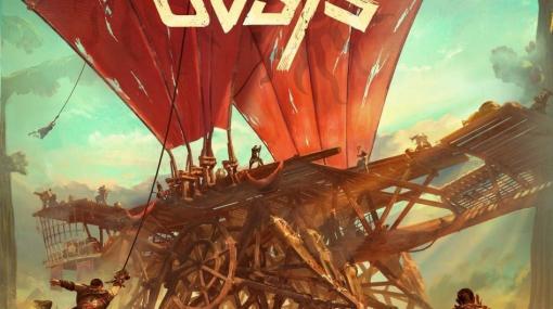 """サバイバルMMO「Last Oasis」の早期アクセスがSteamで開始!風力歩行マシン""""ウォーカー""""を駆使して過酷な環境を生き延びよう"""