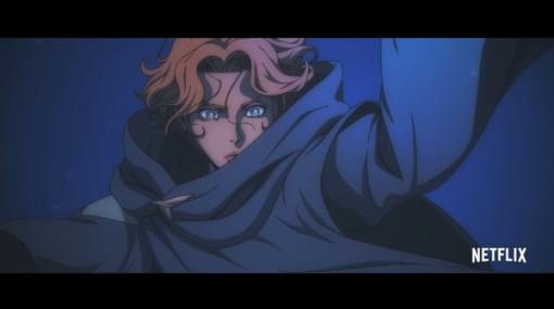 Netflixアニメ「悪魔城ドラキュラ -キャッスルヴァニア-」シーズン4制作決定!