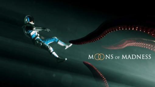 火星を舞台にしたクトゥルフ・ホラー『Moons of Madness』のPS4版が3月25日に発売決定。宇宙的狂気に蝕まれつつ、知的生命体のメッセージを解き明かせ