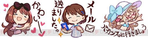『夢現Re:After』LINEスタンプが販売スタート。ユリイカソフトメンバーのメタ要素満載