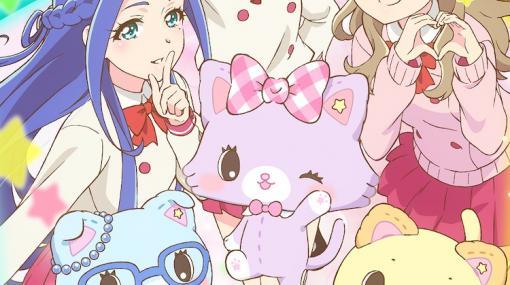 サンリオキャラ「ミュークルドリーミー」2020年春TVアニメ化、制作はJ.C.STAFF - コミックナタリー